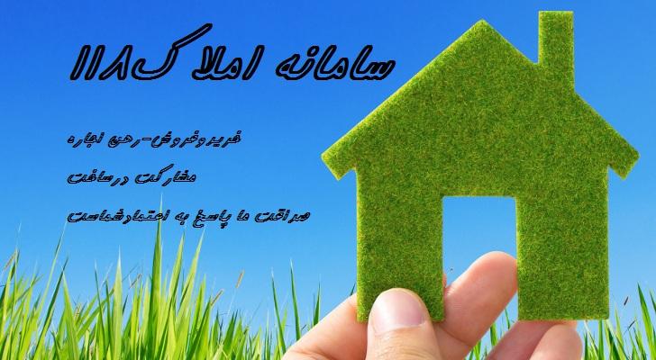 فروش یک باب خانه تجاری مسکونی در خیابان مدنی