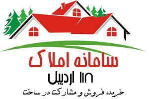 فروش یک باب خانه ویلایی در علی آباد