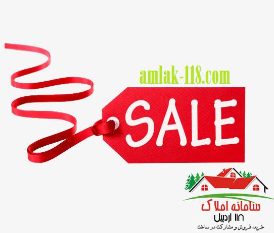 فروش ساختمان تجاری و مسکونی در سعدی