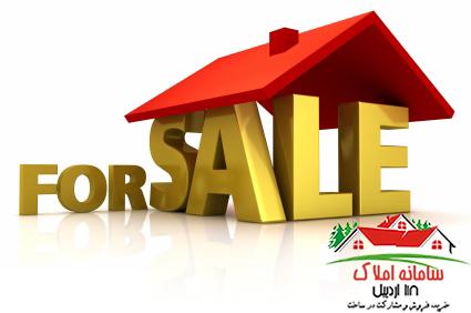 فروش خانه ویلایی کلنگی در چهارراه باغمیشه
