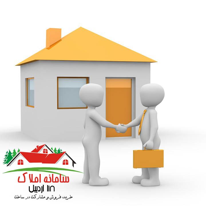 فروش یک باب خانه ویلایی در شهرک حافظ
