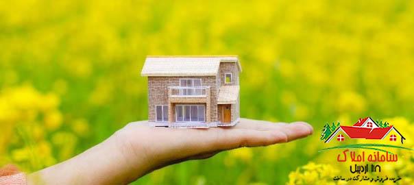 فروش خانه ویلایی 2 طبقه در شهرک حافظ