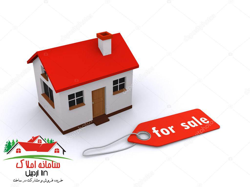 فروش یک قطعه زمین تجاری مسکونی در شهرک سبلان
