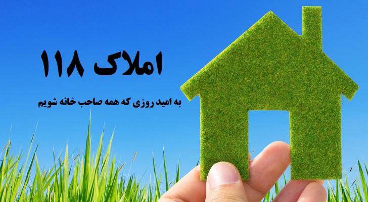 فروش طبقه هفتم از آپارتمان 7 طبقه 10 واحده در میدان یحیویی