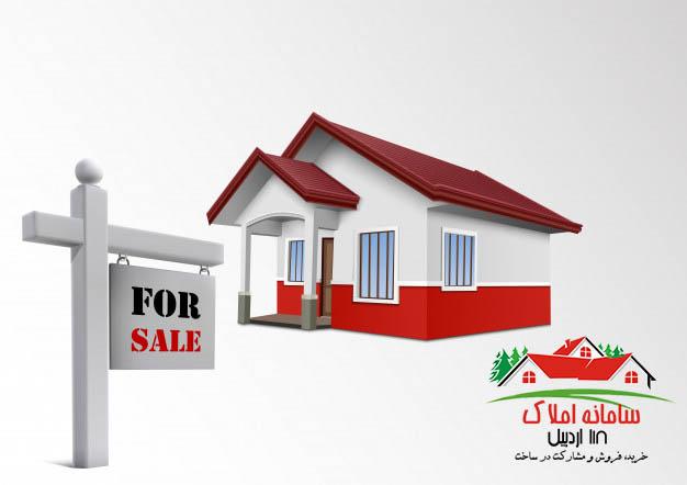 فروش یک باب خانه ویلایی 2 طبقه در شهرک سبلان فاز یک