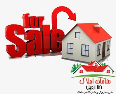 فروش یک باب مغازه تجاری مسکونی در  چهارراه سعدی