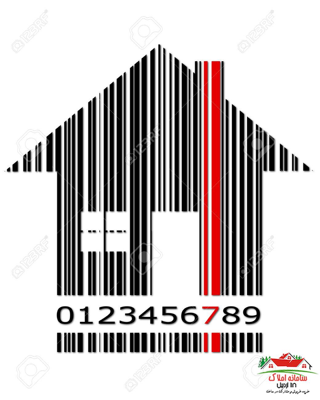 فروش طبقه چهارم از آپارتمان 4طبقه در شهرک آزادی