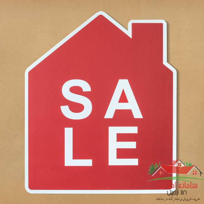 فروش خانه ویلایی در بازار