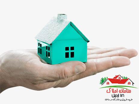 فروش ششدانگ ساختمان تجاری و مسکونی در حسن آباد