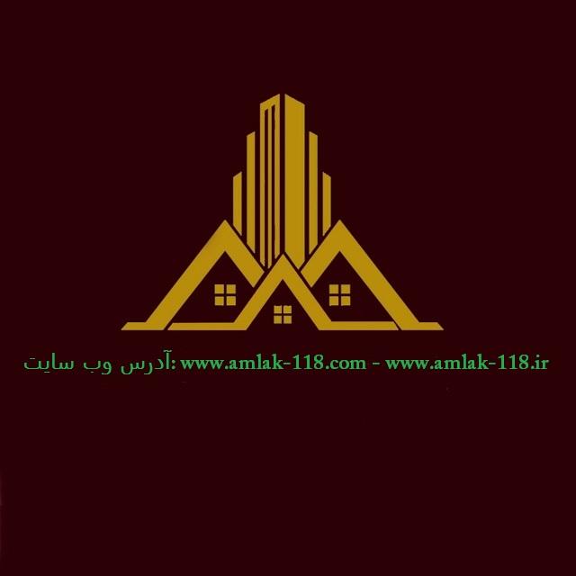 فروش ساختمان تجاری خدماتی 5 طبقه در چهارراه امام