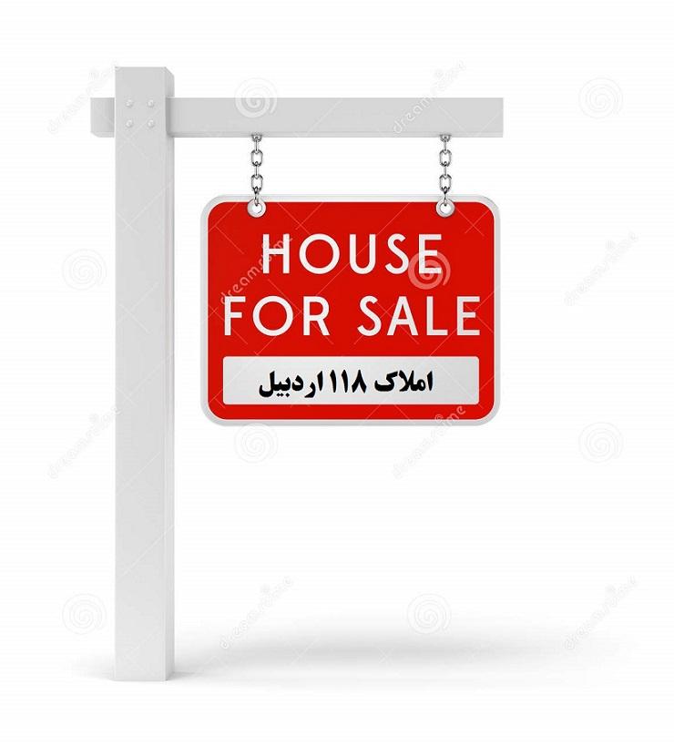 فروش خانه ویلایی با کاربری تجاری و مسکونی در چهارراه امام