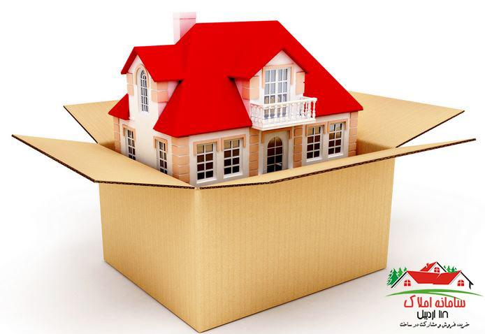 فروش خانه ویلایی در شهرک سبلان