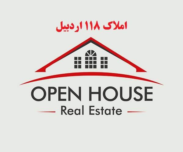 فروش ساختمان تجاری خدماتی دوطبقه در چهارراه امام